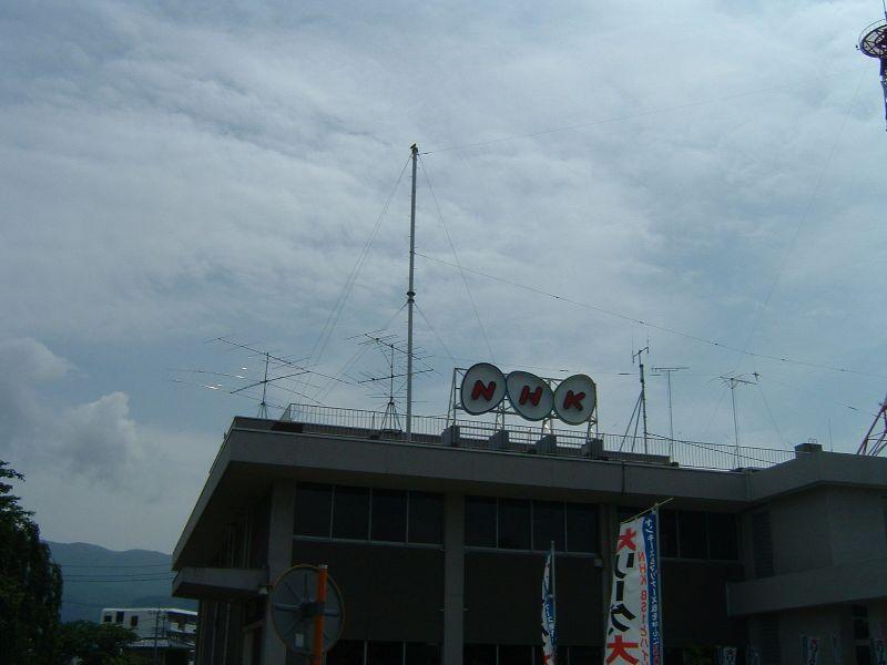 NHK甲府北中継所